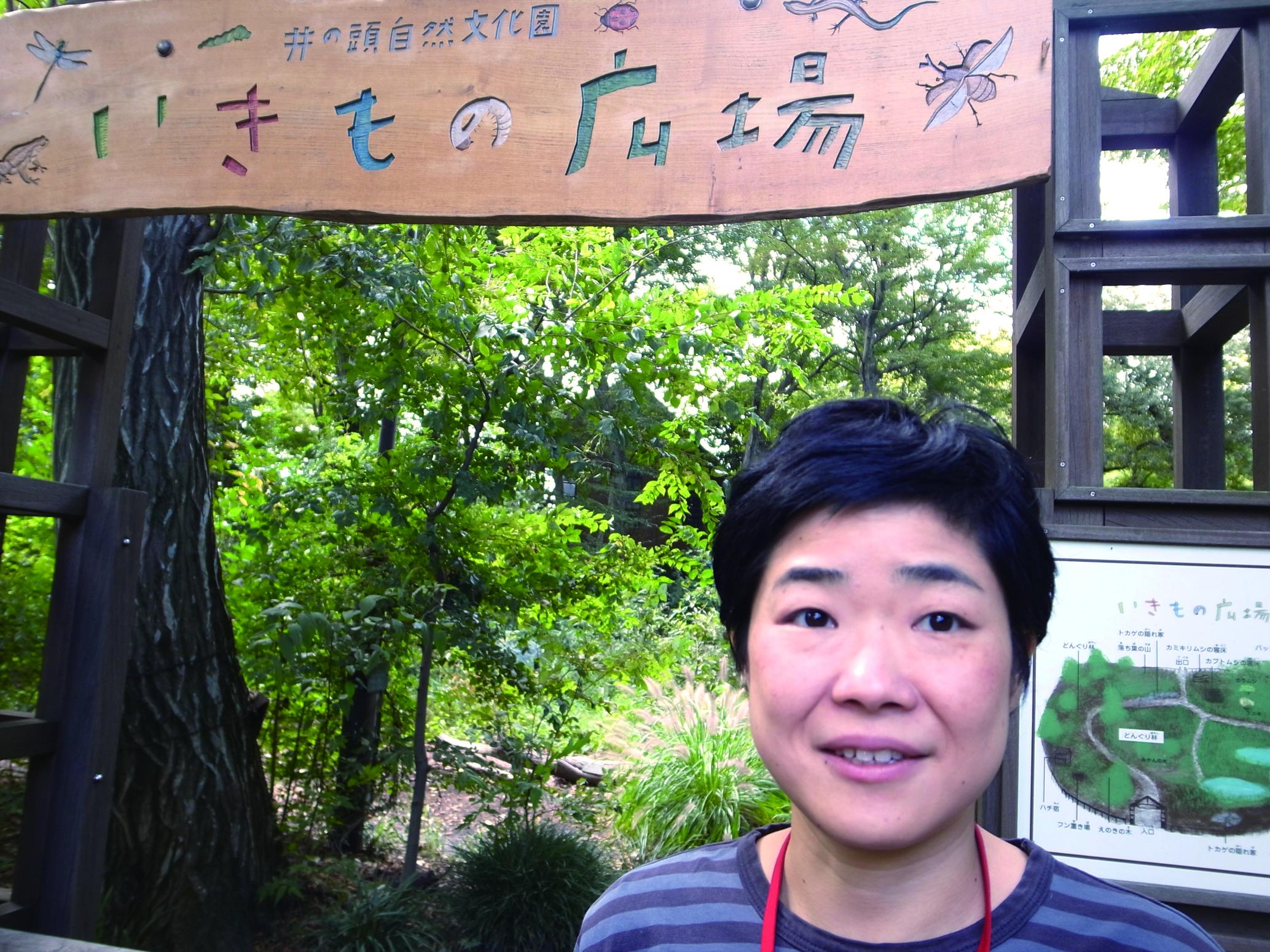 私と井の頭公園 その13 北村直子さん