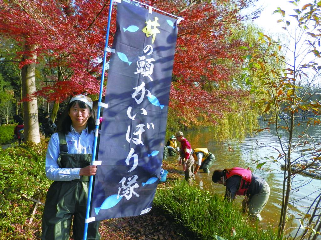 私と井の頭公園 その14 片岡友美さん
