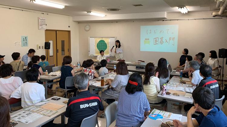 社内で囲碁体験講座を開催-子どもたちに大好評!!