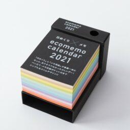 ecomemo calendar 〔エコメモ カレンダー〕