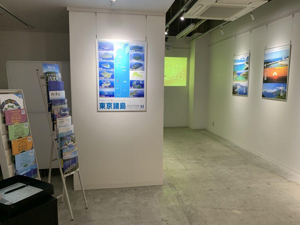 PENNY LANE GALLERYでの「 プチ島体験展 」3