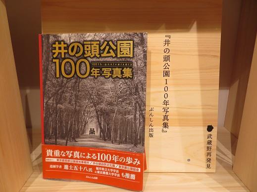 [メディア掲載] 角川武蔵野ミュージアム での弊社書籍の所蔵について、印刷業界ニュースで紹介いただきました