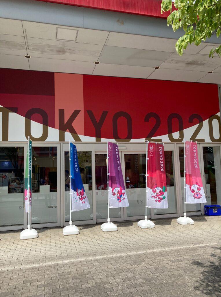 Tokyo Tokyo ALL JAPAN COLLECTION 会場風景(外観)
